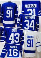 Kinder Fan Shop Online-Shop zum Verkauf Kleidung Trikots, 34 MATTHEWS 91 TAVARES 43 KADRI 31 ANDERSEN 16 MARNER 29 NYLANDER Hockey Trikots