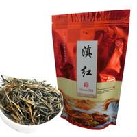 Tercih 250g Çin Organik Siyah Çay Klasik 58 Serisi Dianhong Kırmızı Çay Sağlık Yeni Pişmiş Çay Yeşil Gıda Sızdırmazlık Şerit Ambalaj