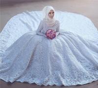 Скромная Аравия Мусульманский свадебные платья Длинные рукава высокого шеи Полное Кружева Свадебное платье невесты Фро суд поезд Свадебные платья