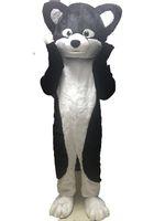 محترف أصليّ كلب DUS HUSKY جديد u8 حار FURSUIT WOLF FOX زي تعويذة