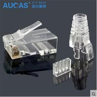 Aucas High Speed rj45 cat6 plug 8P8C computer network cable ...