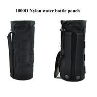 """Тактический чехол для бутылочек с водой Drawlering Чайник для воды Molle Carrier для 32 унций 9,4 """"x3,7"""" бутылка с 1000D нейлоновой водонепроницаемой тканью"""