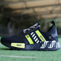 Boys Boost R1 Runner Jointly Shock Absorption Kids Running A...