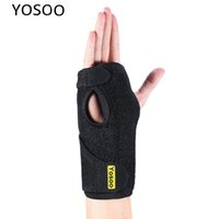 wholesale Hand Wrist Brace Support Adjustable Sport Weight L...