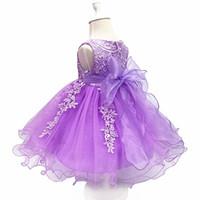 keaiyouhuo новорожденных девочек платье 2018 Лето младенческой платье партии для девочек 1 год День рождения свадьба Крещение платье Детская одежда