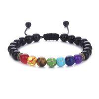 2018 cadena de mano de piedra de siete chakras de ojo natural y dorado pulsera tejida ajustable para el cuidado pulsera lava-rock yoga pulsera Bl