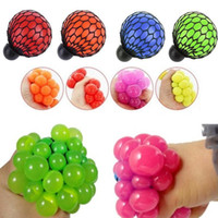 Kids Toys 6cm Funny Anti- Stress Squishy Mesh Ball Grape Sque...