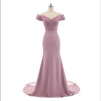 새로운 도착 핑크 V 넥 뚜껑 슬리브 빈티지 레이스 아플리케가 페르메이드 인어 신부 들러리 드레스 파티 가운 Vestido de Festa