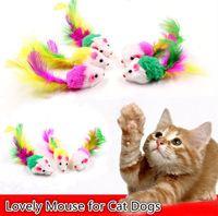 猫の猫おもちゃ猫の犬のための素敵なマウス面白い楽しみの遊んでキャットニップのおもちゃペットの供給混合カラー5000pcs /ロットマウスおもちゃi204
