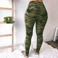 Frauen Yoga Pants Leggings Camouflage Hose Fitness Yuga dünne hohe Taillen-Hosen-Frauen Sportswear Trainingshose Sexy Hot Sale