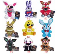 Five Nights At Freddy' s 4 FNAF Plush Toys 18cm Golden F...
