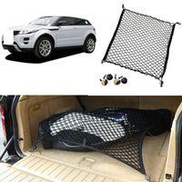 ل Land Rover Range Rover Evoque سيارة مركبة سوداء الخلفية الجذع البضائع الأمتعة المنظم التخزين نايلون عادي مقعد مقعد