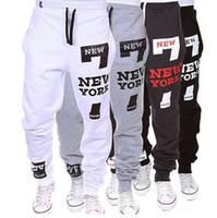 M-SXL Erkek Jogger Dans Sportwear Baggy Casual Pantolon Pantolon Sweatpants Dulcet Soğuk Siyah / Beyaz / Derin gri / Açık gri 'qingcang