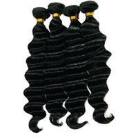 緩い深いブラジルの髪織り4つのバンドルを扱います