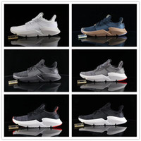 2018 Climacool EQT Support Prophere Knit Light Weight Runnin...