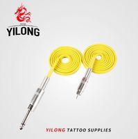 YILONG татуировки RCA Clipcord для татуировки пулемет RCA штекер кабель для татуировки питания гибкий Силиконовый зажим шнур 5 цветов