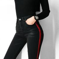 Mode Jeans Frau Casual Stretch Denim Einfarbig Nähen Knopf Fly High Waist Schwarze Jeans und Röhrenjeans Hosen