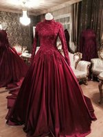 Vestido formal de ocasión modesta para el vestido de fiesta 2019 con mangas largas Vestido de fiesta burdeos de cuello alto Vestidos de fiesta formales de fiesta de cuello alto