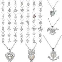 Mode Silber Perle Käfig Anhänger Medailat Halskette mit Hai Mermaid Sea Pferd Rose Pearls Auster Anhänger Charme Feine Schmuck für Frauen heiß