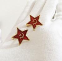 Neue Ankunfts-Kommunismus Sowjetunion UDSSR Manschettenknopfetui Russland Roter Stern-Hammer-Sichel-Manschettenknöpfe Kalten Krieg Souvenir