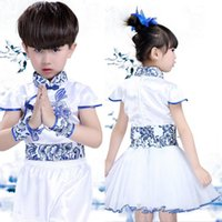 Boy party dance costume Chinese folklore traditional style c...