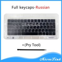 Nuovo Keycap Kit per MacBook Pro Retina 13
