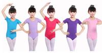 Leotardo para niña Traje de ballet Niños Niñas ropa de baile Rendimiento escolar Verano Manga corta Impresión de logotipo Por encargo 2-9 años A8