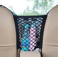30 * 25cmの車のオーガナイザーシートバックストレージ弾性カーメッシュネットバッグの間の荷物荷物ホルダーのポケットカーのスタイリング自動車のための車のスタイリング