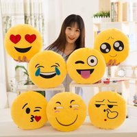 Cute 33cm Soft Emoji Smiley Emoticon Stuffed Plush Toy Doll ...