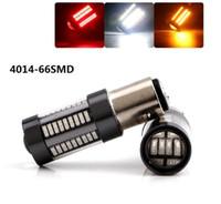 Автомобиль хвостовой свет 1156 3157 Светодиодный CANBUS BA15S / P21W BAU15S / PY21W S25 4014 66 SMD Автоматическая тормозная лампа с обратной лампой DRL