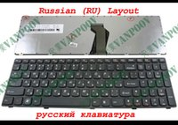 새로운 노트북 키보드 렌 오보 Z570 V570 B570 B570A B570G B575 V570C 블랙 프레임 러시아 RU 버전
