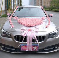 웨딩 시뮬레이션 장미 마스터 웨딩 자동차 장식 세트 전면 꽃꽂이 결혼식 용품 도매