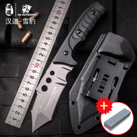 HX OUTDOORS Snow leopard tactical knife outdoor camping surv...