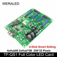 LongGreat TF-QS1: Contrôleur d'affichage couleur à LED 256x32 pixels, ports 2xHub75B, prise en charge du module LED P4 / P5 / P6 / P7.62 / P8 / P10