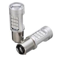 2pcs 1157 LED Luci di arresto della coda del freno di sicurezza di allarme posteriore Lampeggiante rosso lampeggiante dello stroboscopio