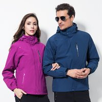 men women outdoor mountain skiing waterproof windproof Jacke...