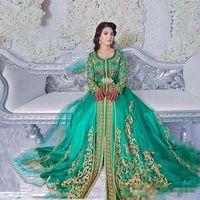 2018 긴 소매 에메랄드 그린 이슬람 정장 이브닝 드레스와 골드 디테일 Abaya Designs Dubai Turkish Prom 드레스 가운 모로코 카프 탄