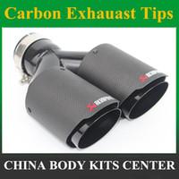1 pcs Y Modelo Akrapovic carbono com aço inoxidável preto grelhado descargas duais End Dicas para BMW BENZ AUDI VW escape dupla Dicas