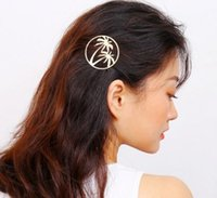 Coconut Tree Hair Clip Clamp Girls  Ladies Geometric Gold Si...