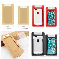 Универсальная обычная Крафт-коричневая бумага розничная упаковка упаковка коробки коробки для телефона iPhone 7 8 6 6S plus SAMSUNG Galaxy S7 edge с вставкой