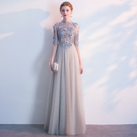 MF884 New Lace Beading Lace Up Long Evening Dresses Bride Ba...