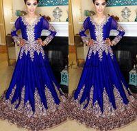 Abaya in Dubai Kaftan Muslim Dress Islamic Abaya Lace Embroidery Long Sleeve Arabic Prom Evening Dress Moroccan Kaftan