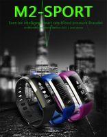 M2 برو الذكية معصمه اللياقة تعقب أساور القلب معدل ضغط الدم ووتش نبض متر الأكسجين للماء sms دعوة الرياضة الفرقة