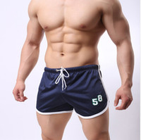 Men' s Sports Boxers Shorts Fashionable Breathable Mesh ...