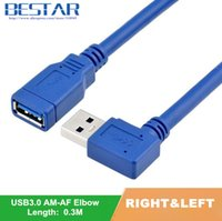 90 Degree Left & Right Angled Standard USB 3. 0 angle Male to...
