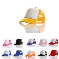 Дети дальнобойщик крышка сетки шапки взрослых пустой дальнобойщик крышка Snapback шапки регулируемая крышка шляпы принять собственный логотип клиента горячей продажи и высокое качество 20p