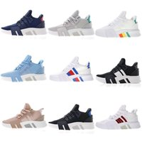 2018 Best Quality EQT Basketball ADV Support Primeknit runni...