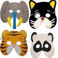 Хэллоуин Маска день рождения поставки EVA пены животных маски мультфильм дети партии одеваются костюм зоопарк джунгли Маска партия украшения