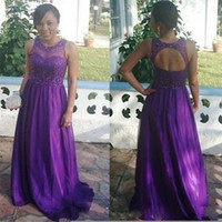 Purple Long Bridesmaid Dresses For Wedding Hollow Backless S...