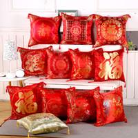 Gztzmy китайский стиль Новый год красный шелк ткань Фу слово свадебные подушки рождественские украшения для дома Навидад Наталь Ноэль